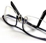Leesbrillen leverbaar in variabele sterkte