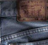 Een spijkerbroek herken je niet alleen aan het model